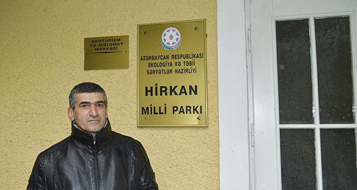 Parkın elmi işlər üzrə direktor müavini Hacıağa Səfərov