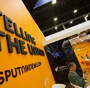 Студия международного информационного агентства и радио Sputnik