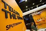 Sputnik beynəlxalq informasiya agentliyi
