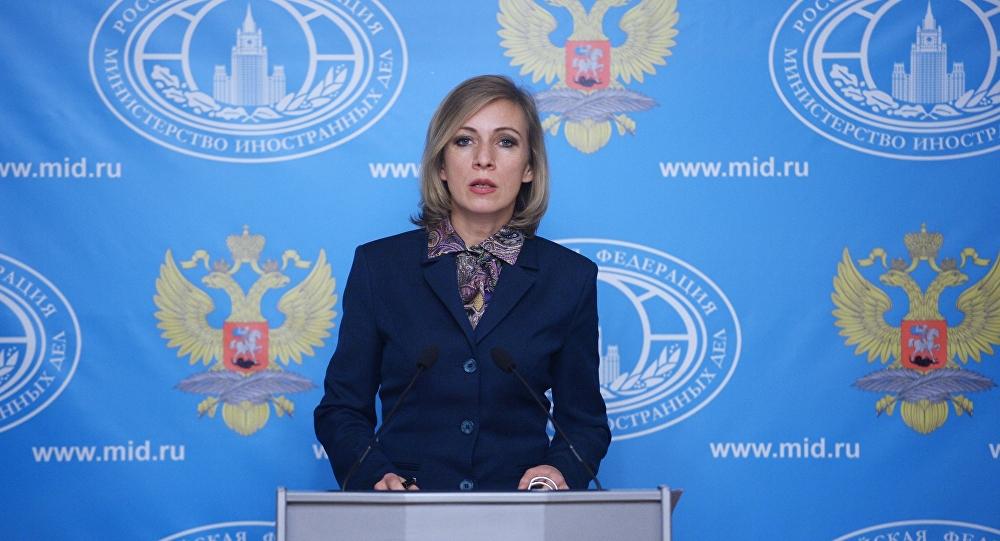Mariya Zaxarova, arxiv şəkli