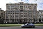 Rusiya Federasiyası prezidentinin Administrasiyası