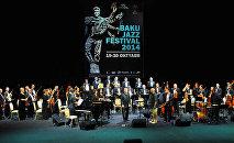 Бакинский международный джаз-фестиваль, архивное фото