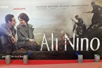 В Грузии состоялась премьера фильма Али и Нино