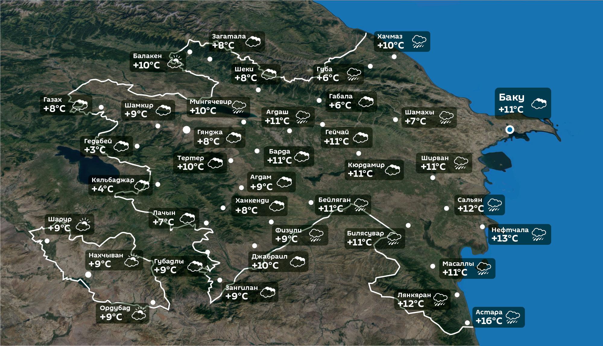 Встолице Азербайджана завтра до13 градусов тепла