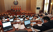 Парламент Кыргызстана, архивное фото
