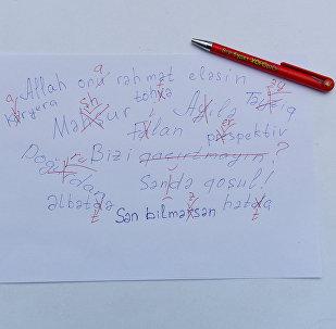 Qarammatik səhvlərlə yazılmış söz və ifadələr