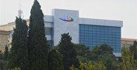 AzTV-nin inzibati binası