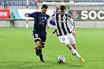Neftçi – Qarabağ oyunu