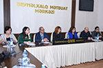 Пресс-конференция, организованная Центром женского консенсуса (ЦЖК) в Международном пресс-центре