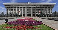Дом правительства в Бишкеке, архивное фото