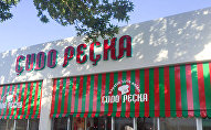 Один из магазинов бакинской сети быстрого питания Чудо-печка