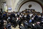 Venesuela parlamentinin iclası, Karakas, 23 oktyabr 2016