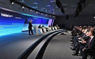 Президент РФ В. Путин принимает участие в XIII ежегодном заседании Международного дискуссионного клуба Валдай