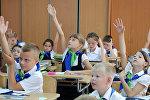 Ученики 3-го класса 8-й городской гимназии во время Дня знаний в Сочи