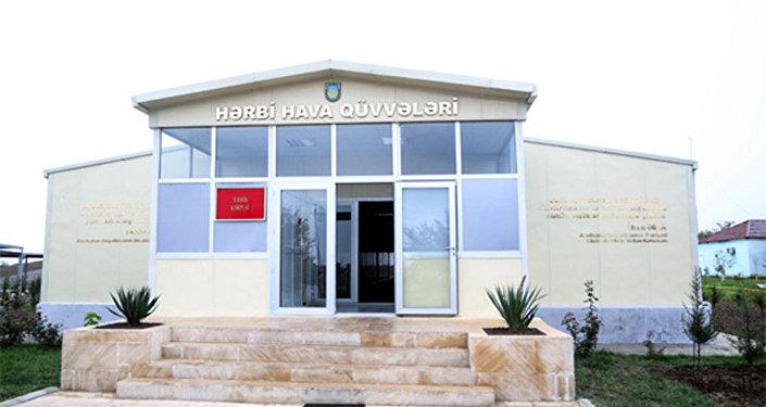 Административное здание полигона ВВС АР