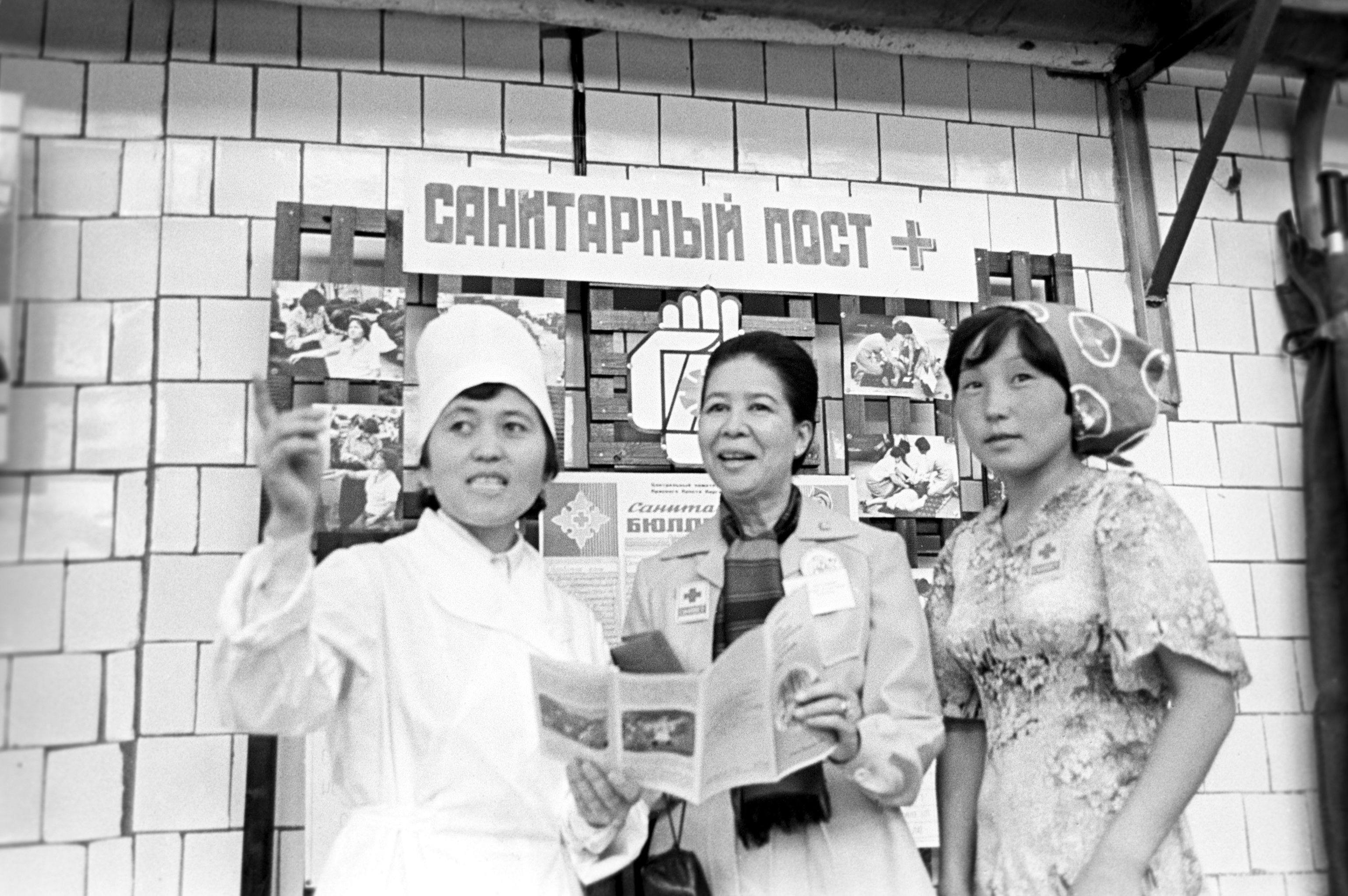 Помощник регионального референта ЛОКК Лига Красного Креста госпожа Сенадор (Филиппины) с активистами Красного Креста Камвольно-суконного комбината города Фрунзе, 1979 год