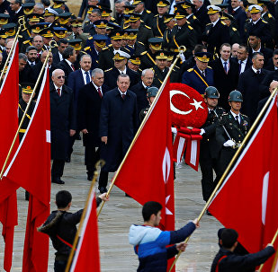 Türkiyə Cumhuriyyəti
