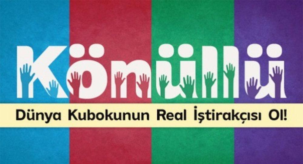 Федерация Гимнастики Азербайджана объявляет набор волонтеров