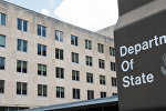 ABŞ Dövlət Departamenti