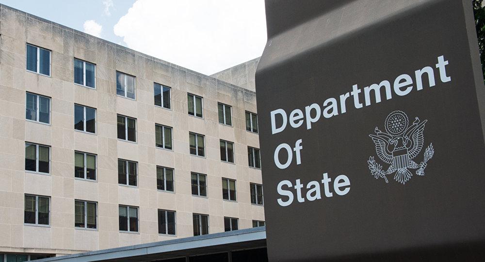 Государственный департамент США, фото из архива