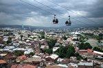 Tbilisi şəhəri