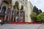 Открытие второго азербайджанского фестиваля науки