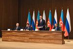 Bakıda VII Azərbaycan-Rusiya Regionlararası Forumu keçirilir