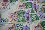 Грузинские банкноты номиналом в 50 лари, архивное фото