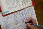 Урок украинского языка, архивное фото