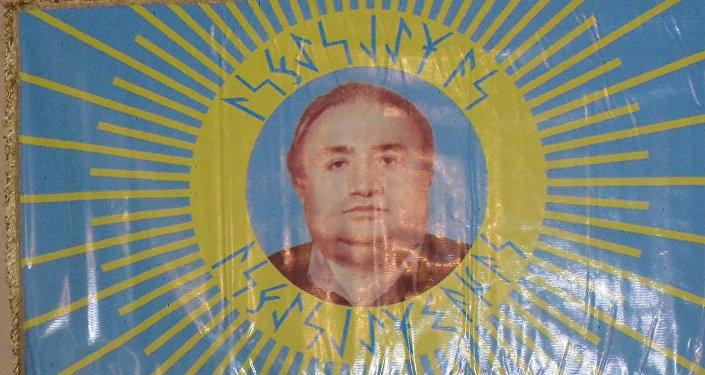 Флаг религиозной секты Оджаг