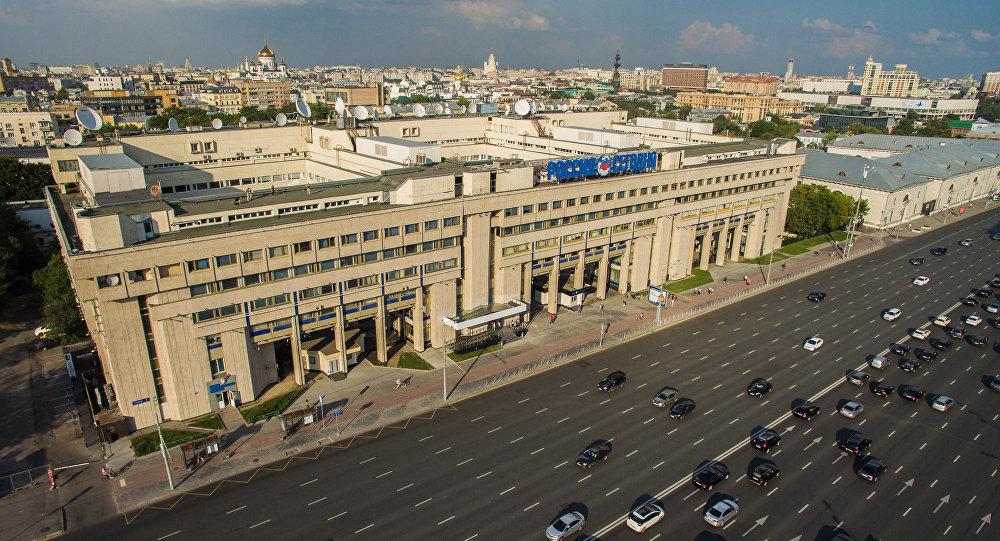 Вмногоэтажном здании  МИА «Россия Сегодня» наЗубовском бульваре ищут бомбу