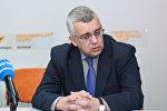 Российский эксперт Олег Кузнецов в Мультимедийном пресс-центре Sputnik Азербайджан