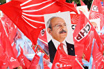 Türkiyənin əsas müxalifət partiyası CHP-nin mitinqi. Ankara, Türkiyə. 31 may 2015-ci il