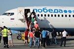 Самолет российской авиакомпании Победа в аэропорту Ростова-на-Дону, 11 июня 2015 года