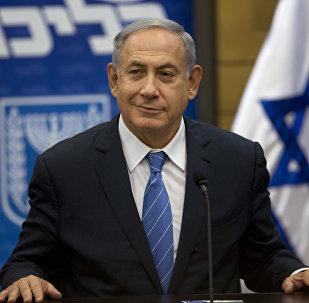 Benyamin Netanyahu, arxiv şəkli