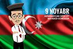 Cəbiş müəllim Dövlət Bayrağı Günündən danışır