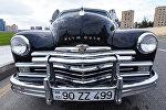 Парад ретро-автомобилей в День Национального флага