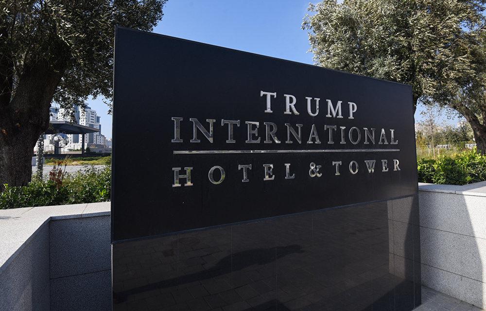 Trump International Hotel & Tower Baku