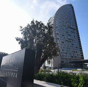Trump International Hotel & Tower Baku