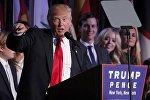 ABŞ-ın seçilmiş prezidenti Donald Tramp