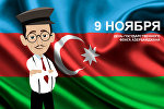 Джабиш муаллим рассказывает о Дне Государственного Флага