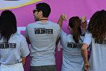 Волонтеры, фото из архива