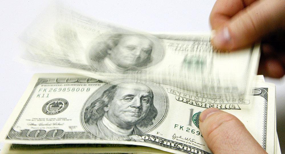 ABŞ dolları, arxiv şəkli