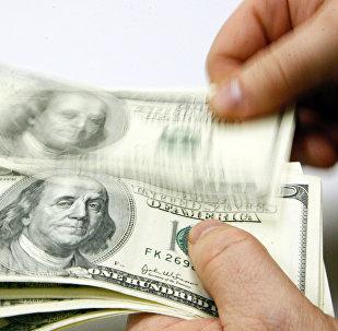 ABŞ dollarları, arxiv şəkli