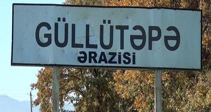Masallı rayonunun Güllütəpə kəndi ərazisində sürüşmə baş verib