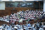 Əfqanıstan parlamenti
