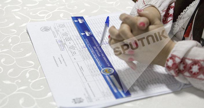 Второй тур выборов президента Молдовы