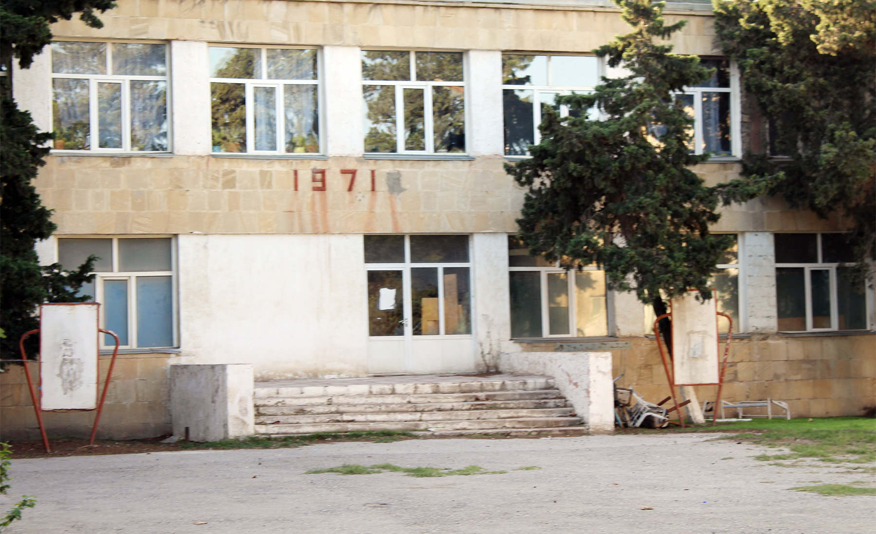 Kürdəxanı kənd 113 saylı orta məktəbi