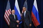 Встреча президентов России и США Владимира Путина и Барака Обамы на 70-й сессии Генеральной ассамблеи ООН, 28 сентября 2015 года