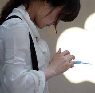 iPhone istifadəçisi, arxiv şəkli